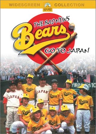 The-bad-news-bears-go-to-japan-large
