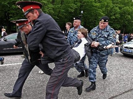 Russia Gay Rights XAZ816