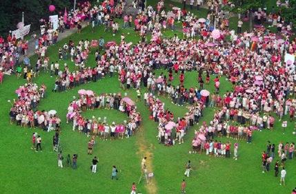 Singapore Gay Rally SIN105