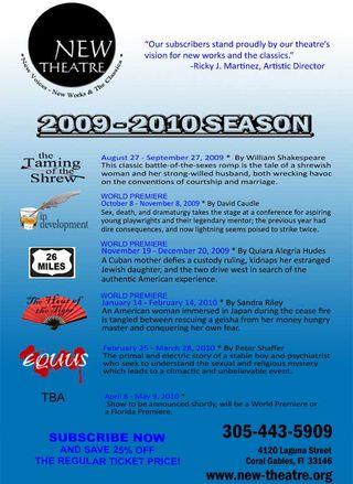 Season09-10_ver2