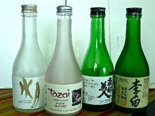 Sake2010