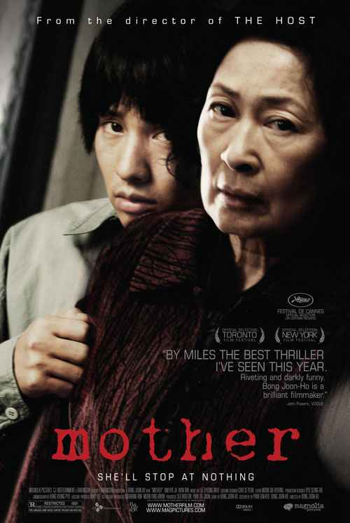 Mother_final_mov