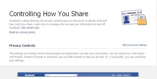 FB-Privacy-Control-Screen-S