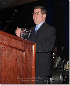 rothaus award