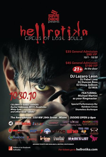 SAVE DADE Hellrotika Flyer LR