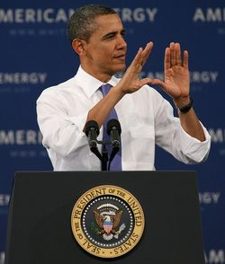 ObamaU