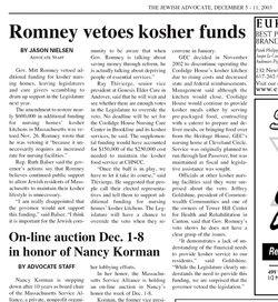 Kosher food article