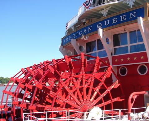 AQ wheel