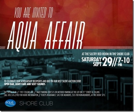 aqua affair invite 2012