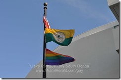 Miami Beach Gay Pride - rainbow flag at City Hall 2013-04-08 004