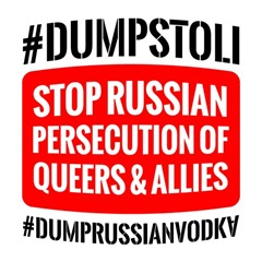 1374691438-dumprussianvodka_square_logo