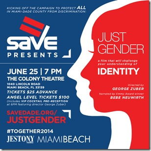 just_gender6
