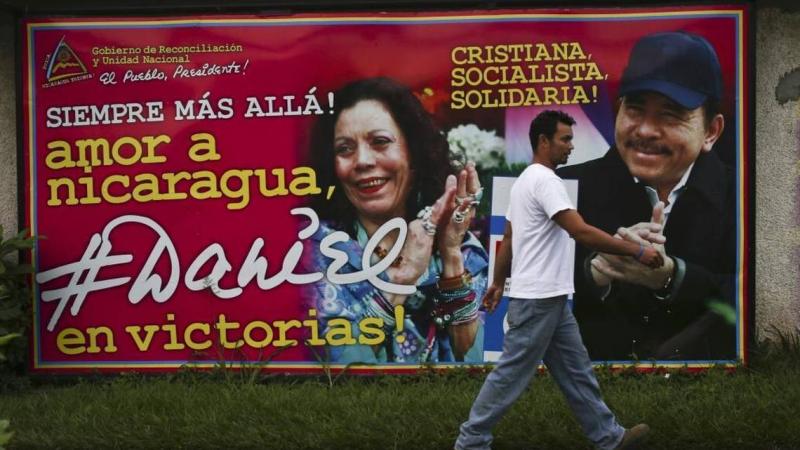 Nicaragua photos(2)
