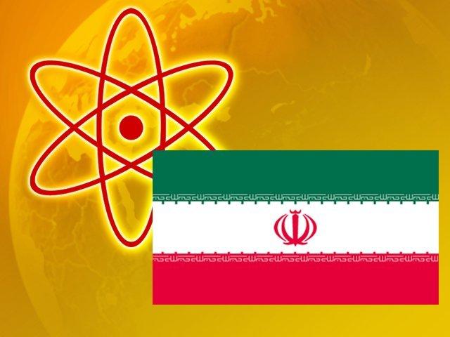 NP-Iran-093016-IMG_IRAN_NUCLEAR__3__2_1_C78VN1LO_L246101101