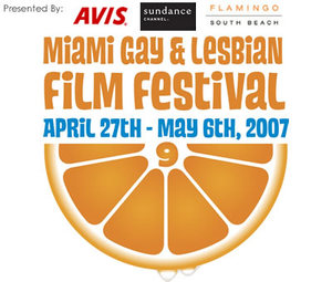 2007_film_festival_logo