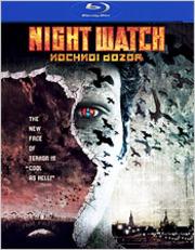 Nightwatchfinalbrd