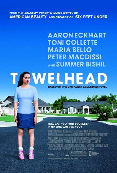 Towelhead1